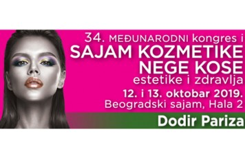 34. međunarodni sajam kozmetike