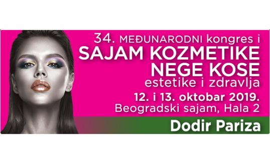 33. međunarodni sajam kozmetike
